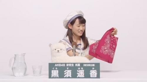黒須遥香_AKB48 49thシングル選抜総選挙アピールコメント動画_画像 (892)
