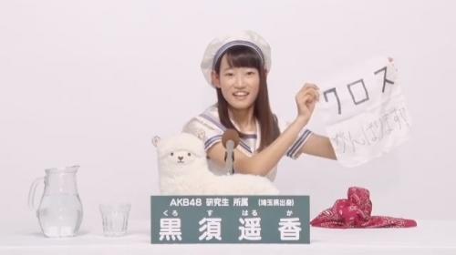 黒須遥香_AKB48 49thシングル選抜総選挙アピールコメント動画_画像 (895)