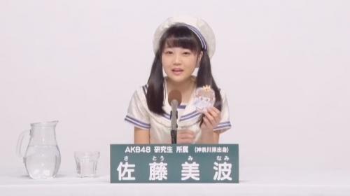 佐藤美波_AKB48 49thシングル選抜総選挙アピールコメント動画_画像 (911)