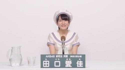 田口愛佳_AKB48 49thシングル選抜総選挙アピールコメント動画_画像 (949)