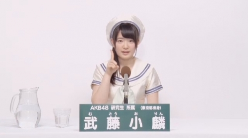 武藤小麟_AKB48 49thシングル選抜総選挙アピールコメント動画_画像 (1019)