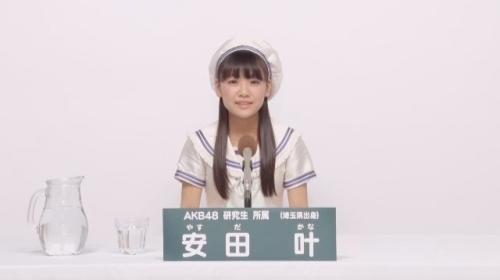 安田叶_AKB48 49thシングル選抜総選挙アピールコメント動画_画像 (1030)