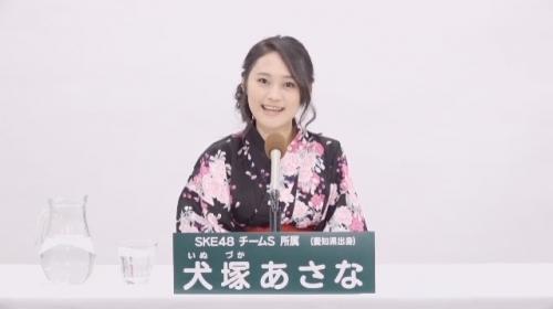 犬塚あさな_AKB48 49thシングル選抜総選挙アピールコメント動画_画像 (1094)