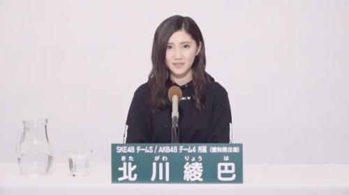 北川綾巴_AKB48 49thシングル選抜総選挙アピールコメント動画_画像 (1107)