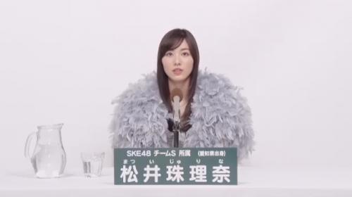 松井珠理奈_AKB48 49thシングル選抜総選挙アピールコメント動画_画像 (1147)
