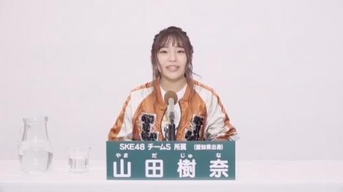 山田樹奈_AKB48 49thシングル選抜総選挙アピールコメント動画_画像 (1186)