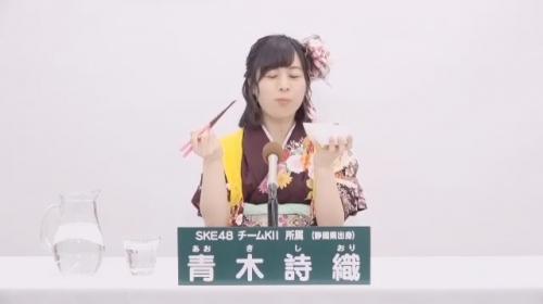 青木詩織_AKB48 49thシングル選抜総選挙アピールコメント動画_画像 (1201)