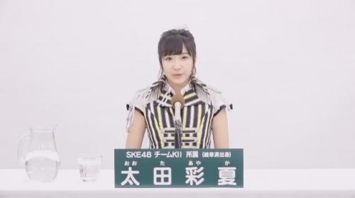 太田彩夏_AKB48 49thシングル選抜総選挙アピールコメント動画_画像 (1238)
