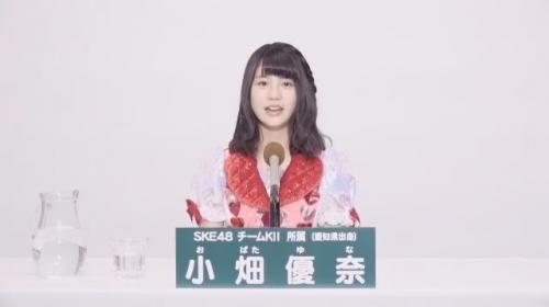 小畑優奈_AKB48 49thシングル選抜総選挙アピールコメント動画_画像 (1255)