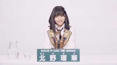 北野瑠華_AKB48 49thシングル選抜総選挙アピールコメント動画_画像 (1260)