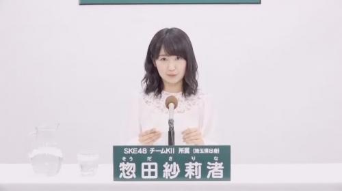 惣田紗莉渚_AKB48 49thシングル選抜総選挙アピールコメント動画_画像 (1279)