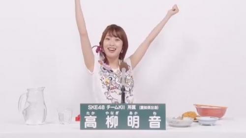 高柳明音_AKB48 49thシングル選抜総選挙アピールコメント動画_画像 (1336)