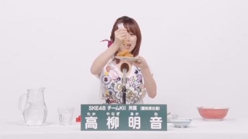 高柳明音_AKB48 49thシングル選抜総選挙アピールコメント動画_画像 (1350)