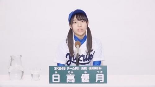 日高優月_AKB48 49thシングル選抜総選挙アピールコメント動画_画像 (1370)