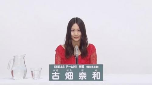古畑奈和_AKB48 49thシングル選抜総選挙アピールコメント動画_画像 (1383)