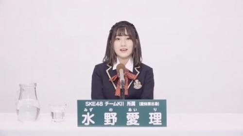 水野愛理_AKB48 49thシングル選抜総選挙アピールコメント動画_画像 (1400)