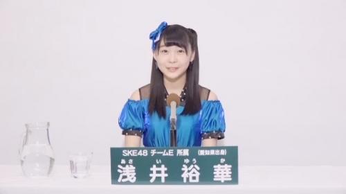 浅井裕華_AKB48 49thシングル選抜総選挙アピールコメント動画_画像 (1403)
