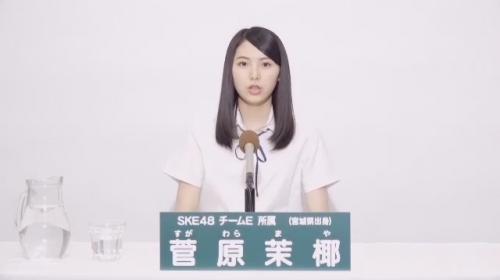 菅原茉椰_AKB48 49thシングル選抜総選挙アピールコメント動画_画像 (1519)