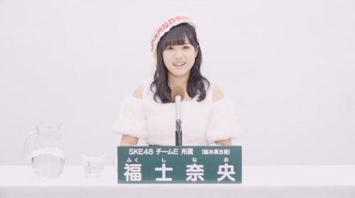 福士奈央_AKB48 49thシングル選抜総選挙アピールコメント動画_画像 (1571)
