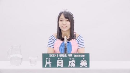 片岡成美_AKB48 49thシングル選抜総選挙アピールコメント動画_画像 (1586)