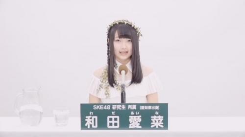 和田愛菜_AKB48 49thシングル選抜総選挙アピールコメント動画_画像 (1599)