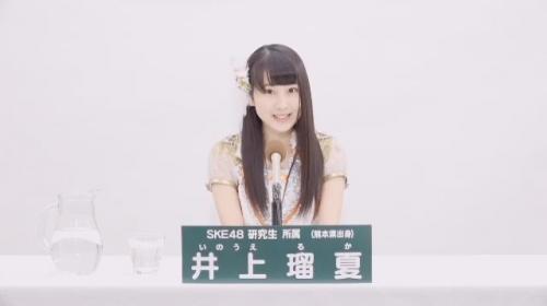井上瑠夏_AKB48 49thシングル選抜総選挙アピールコメント動画_画像 (1628)