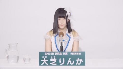 大芝りんか_AKB48 49thシングル選抜総選挙アピールコメント動画_画像 (1636)