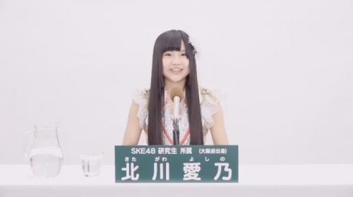 北川愛乃_AKB48 49thシングル選抜総選挙アピールコメント動画_画像 (1650)