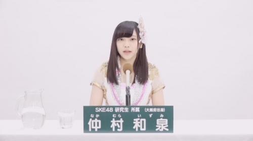 仲村和泉_AKB48 49thシングル選抜総選挙アピールコメント動画_画像 (1694)
