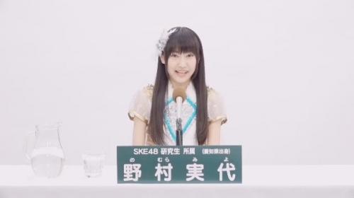 野村実代_AKB48 49thシングル選抜総選挙アピールコメント動画_画像 (1709)