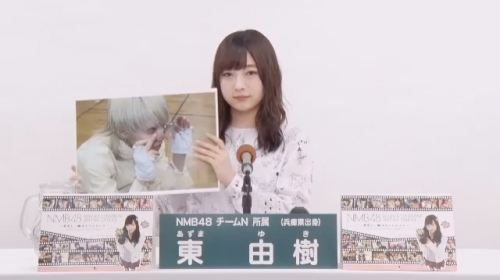 東由樹_AKB48 49thシングル選抜総選挙アピールコメント動画_画像 (1736)