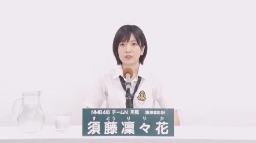 須藤凜々花_AKB48 49thシングル選抜総選挙アピールコメント動画_画像 (1779)