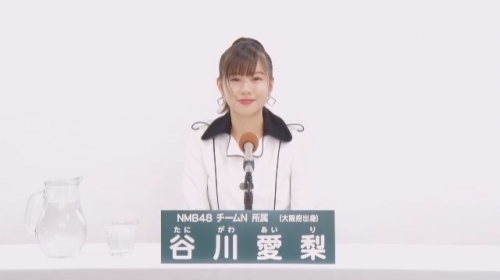 谷川愛梨_AKB48 49thシングル選抜総選挙アピールコメント動画_画像 (1787)