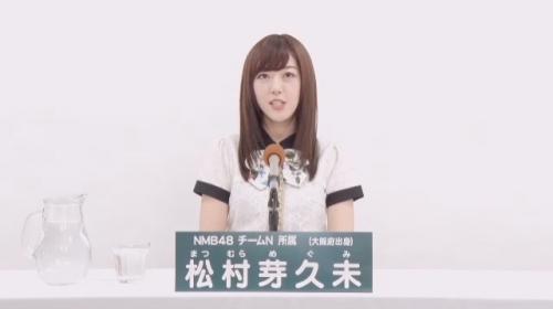 松村芽久未_AKB48 49thシングル選抜総選挙アピールコメント動画_画像 (1835)