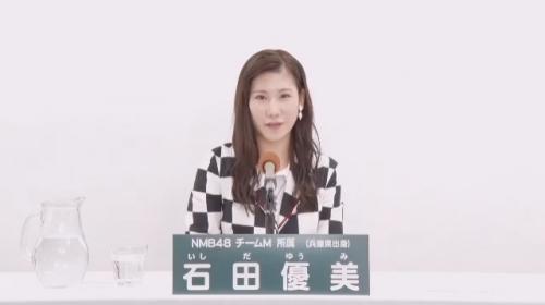 石田優美_AKB48 49thシングル選抜総選挙アピールコメント動画_画像 (1851)