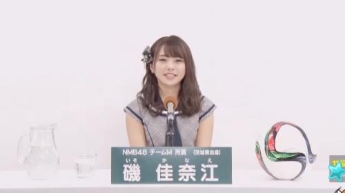 磯佳奈江_AKB48 49thシングル選抜総選挙アピールコメント動画_画像 (1859)