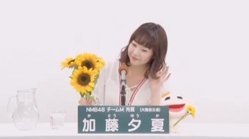 加藤夕夏_AKB48 49thシングル選抜総選挙アピールコメント動画_画像 (1891)