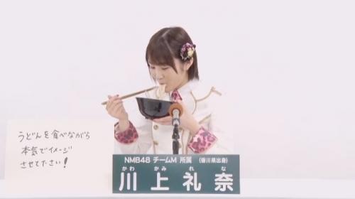 川上礼奈_AKB48 49thシングル選抜総選挙アピールコメント動画_画像 (1928)