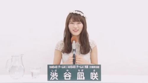 渋谷凪咲_AKB48 49thシングル選抜総選挙アピールコメント動画_画像 (1931)