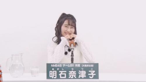 明石奈津子_AKB48 49thシングル選抜総選挙アピールコメント動画_画像 (1993)