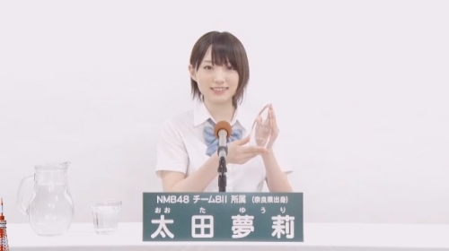 太田夢莉_AKB48 49thシングル選抜総選挙アピールコメント動画_画像 (2043)
