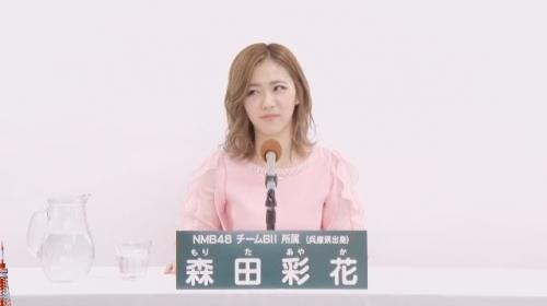 森田彩花_AKB48 49thシングル選抜総選挙アピールコメント動画_画像 (2148)