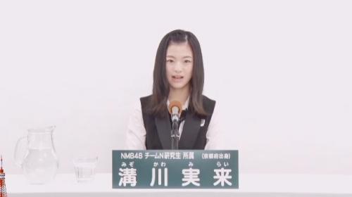 溝川実来_AKB48 49thシングル選抜総選挙アピールコメント動画_画像 (2198)