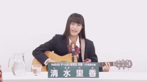 清水里香_AKB48 49thシングル選抜総選挙アピールコメント動画_画像 (2247)