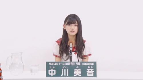 中川美音_AKB48 49thシングル選抜総選挙アピールコメント動画_画像 (2275)