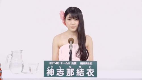 _AKB48 49thシングル選抜総選挙アピールコメント動画_画像 (2339)
