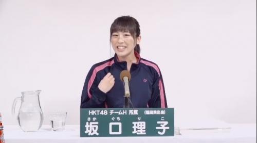 坂口理子_AKB48 49thシングル選抜総選挙アピールコメント動画_画像 (2346)