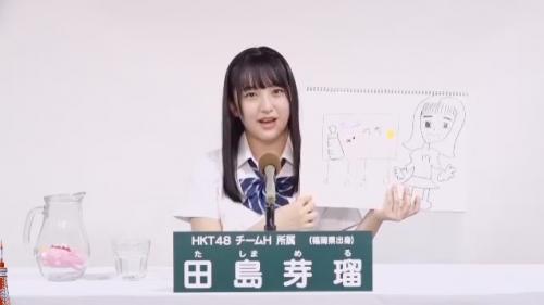 田島芽瑠_AKB48 49thシングル選抜総選挙アピールコメント動画_画像 (2370)