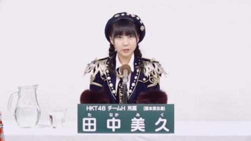 田中美久_AKB48 49thシングル選抜総選挙アピールコメント動画_画像 (2391)