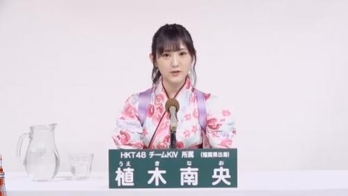 植木南央_AKB48 49thシングル選抜総選挙アピールコメント動画_画像 (2471)